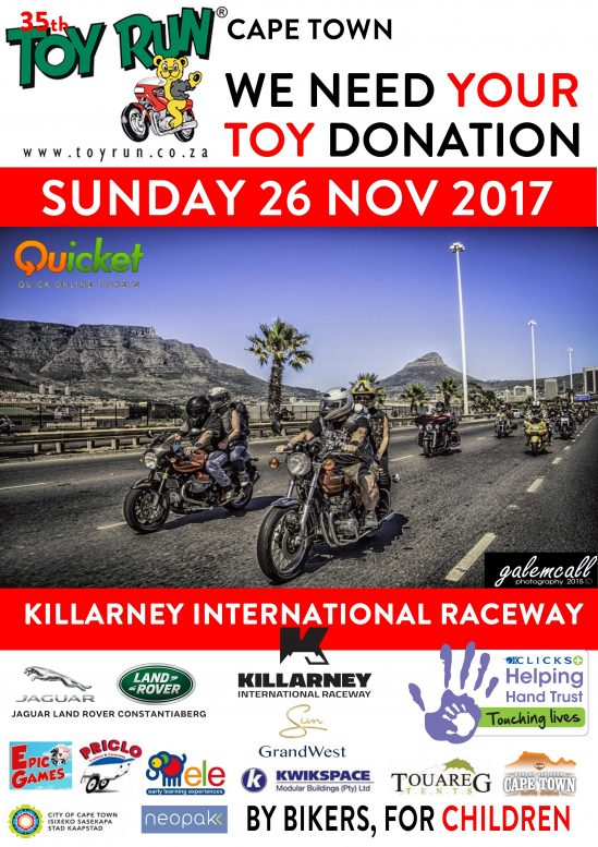 2017 Toy Run Poster Rev2