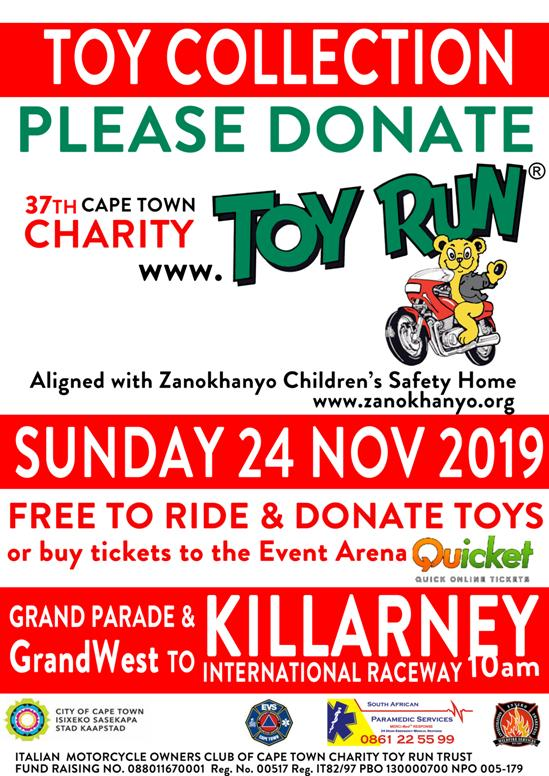 Copy of 20191124_ToyRun_A1Poster_ToyCollection_V1